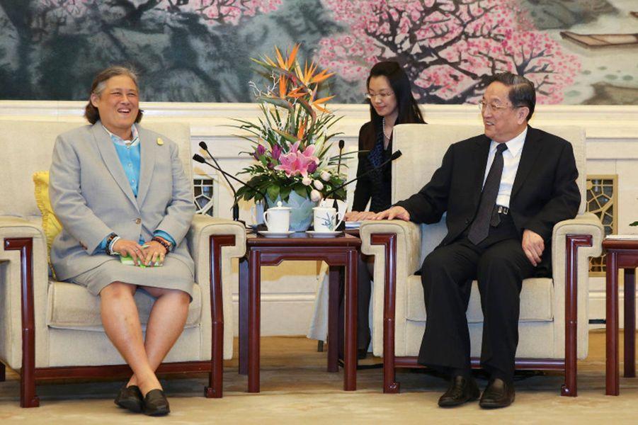 La princesse Maha Chakri Sirindhorn de Thaïlande avec Yu Zhengsheng à Pékin, le 3 avril 2015
