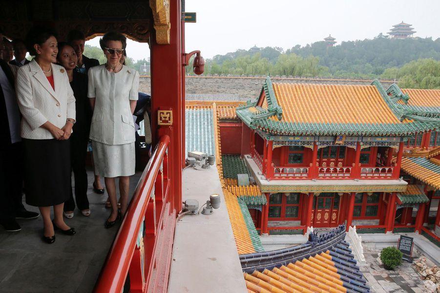 La princesse Anne avec la vice-Premier ministre chinoise Liu Yangdong à Pékin, le 4 juillet 2017