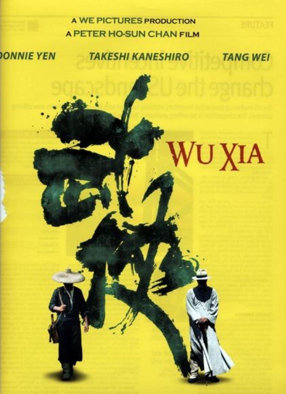 Wu Xia (Peter Chan)