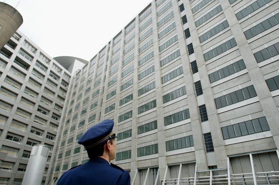 Le centre de détention de l'arrondissement de Katsushika à Tokyo.