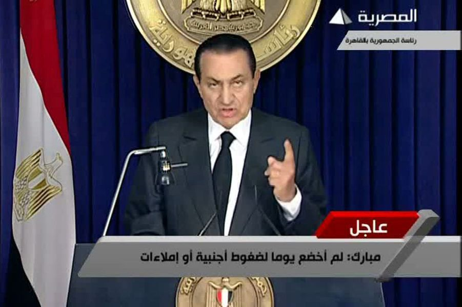Hosni Moubarak en février 2011.