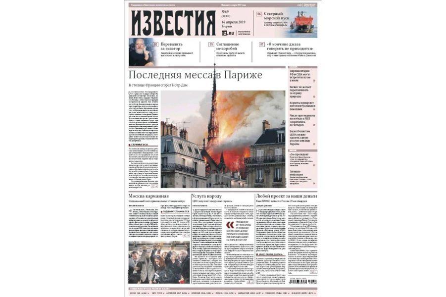 L'incendie de Notre-Dame de Paris en Une de«Izvestia» (Russie).