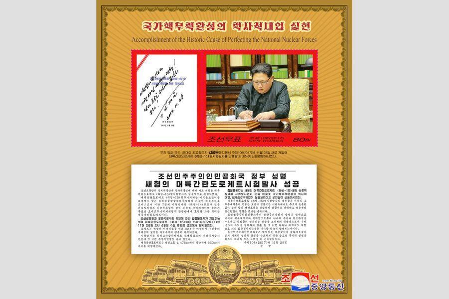 Les nouveaux timbres nord-coréens.