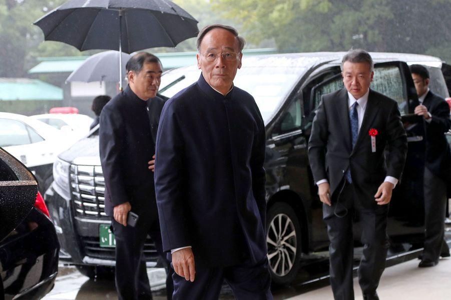 Levice-président de la République populaire de ChineWang Qishan