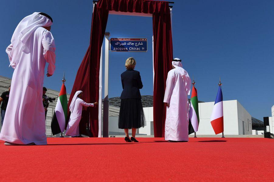 L'inauguration de l'avenue Jacques Chirac àAbu Dhabi
