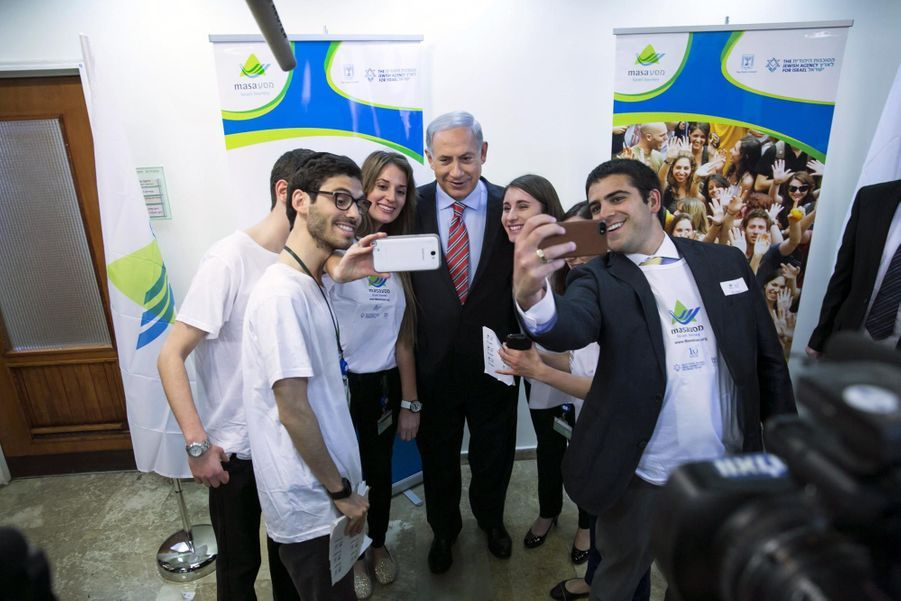 Le Premier ministre israélien Benyamin Netanyahou en mars 2014