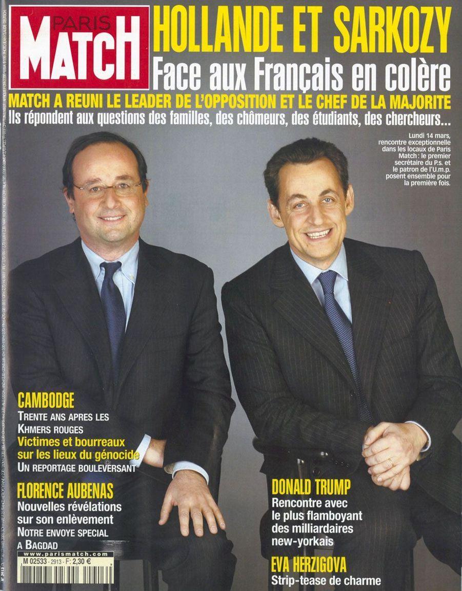 La Une de Paris Match du 17 mars 2005