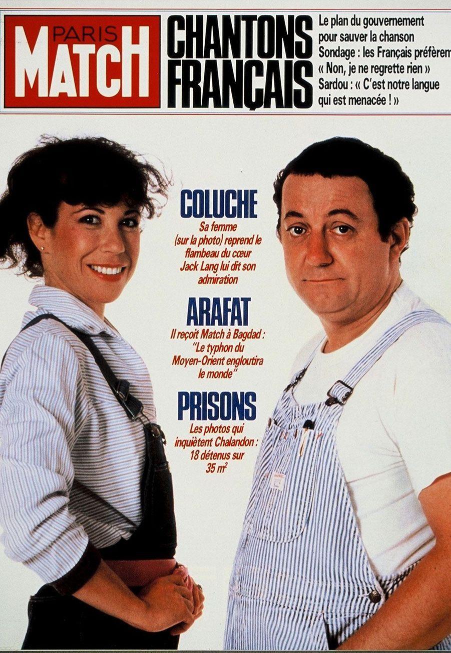 Véronique Colucci et Coluche en Une de Paris Match