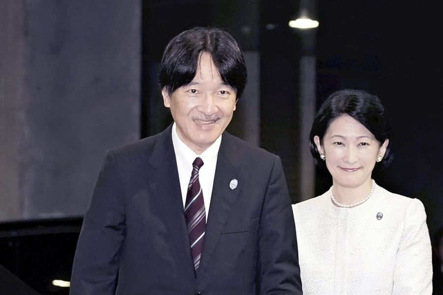 Le prince Fumihito d'Akishino et son épouse Kiko