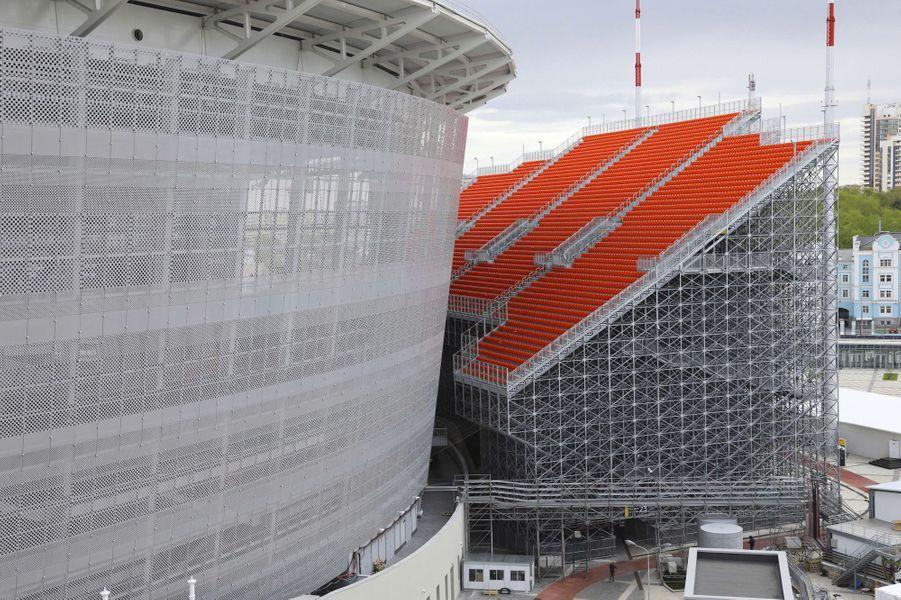 L'Ekaterinburg Arena.