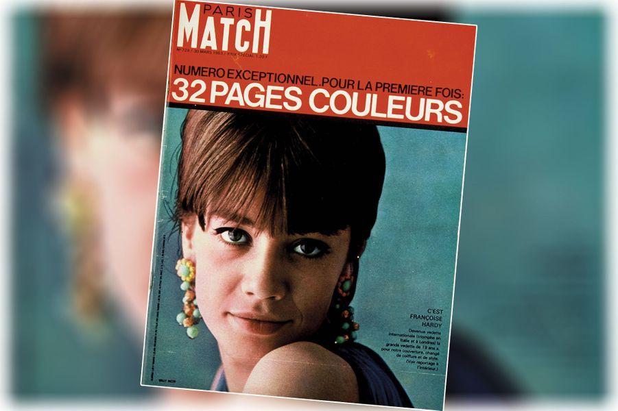 « Françoise Hardy a changé de style pour notre magazine » - couverture du Paris Match n°729, daté du 30 mars 1963.