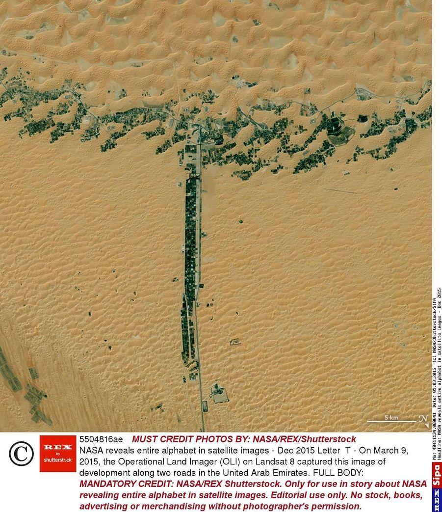 Un T formé par les habitations aux Émirats arabes unis