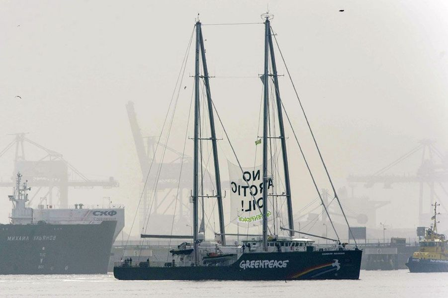 Le Rainbow Warrior II