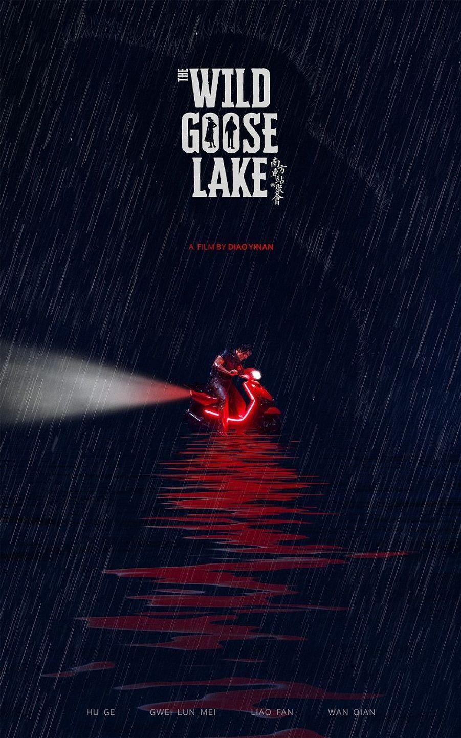 «Wild Goose Lake» de Diao Yi'nan (Chine)