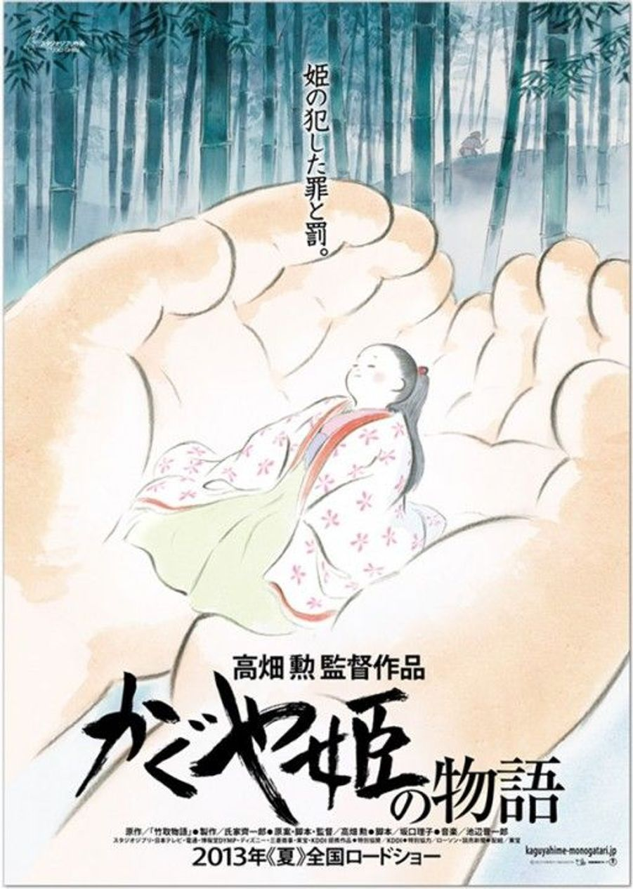 """Le grand retour de l'autre génie du studio Ghibli. Hayao Miyazaki a également un film d'animation en chantier, """"Le Vent se lève""""."""