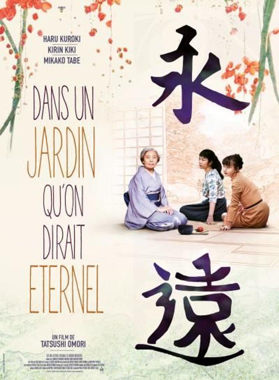 """""""Dans un jardin qu'on dirait éternel"""" deTatsushi Omori (sortie le 1er avril 2020)"""