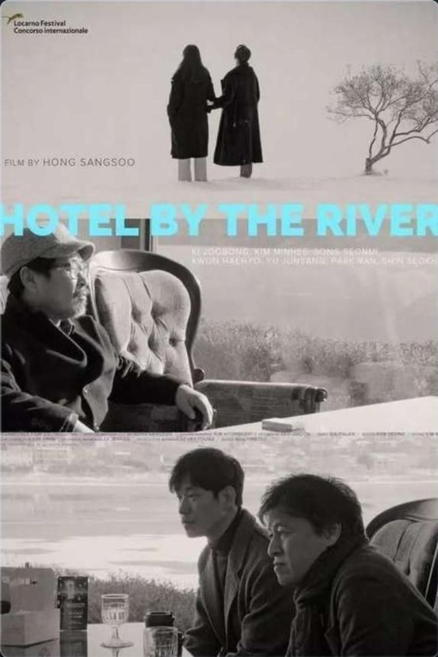 """""""Hotel by the river"""" de Hong Sang-Soo (sortie le 22 avril 2020)."""