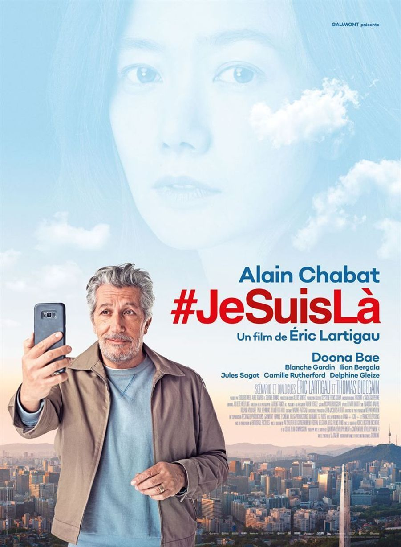 """""""#Jesuislà""""de Eric Lartigau (sortie le 5 février 2020)"""