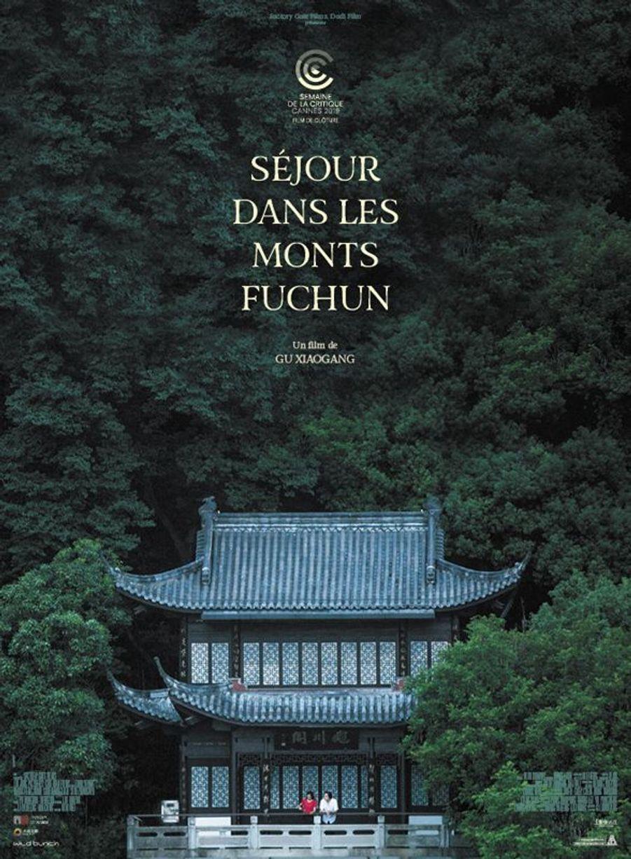 """""""Séjour dans les monts Fuchun"""" deGu Xiaogang"""