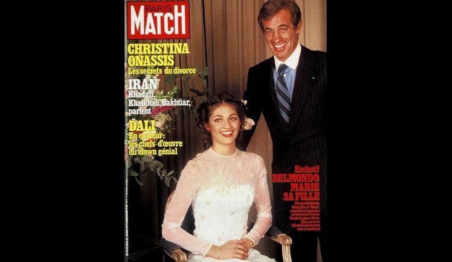 Le 28 décembre 1979, avec Florence, sa fille