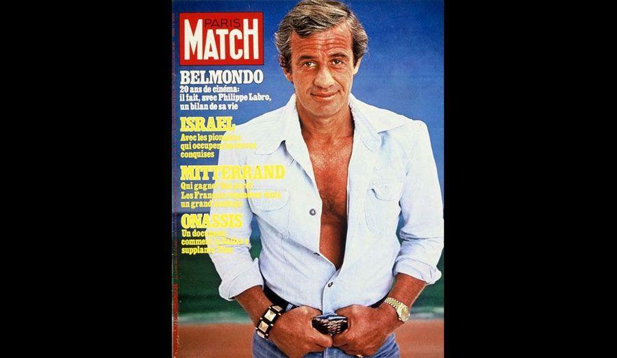 Le 7 octobre 1977