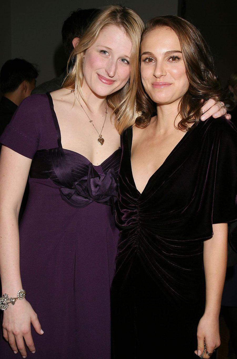 Mamie Gummer et son amie Nathalie Portman en 2008.