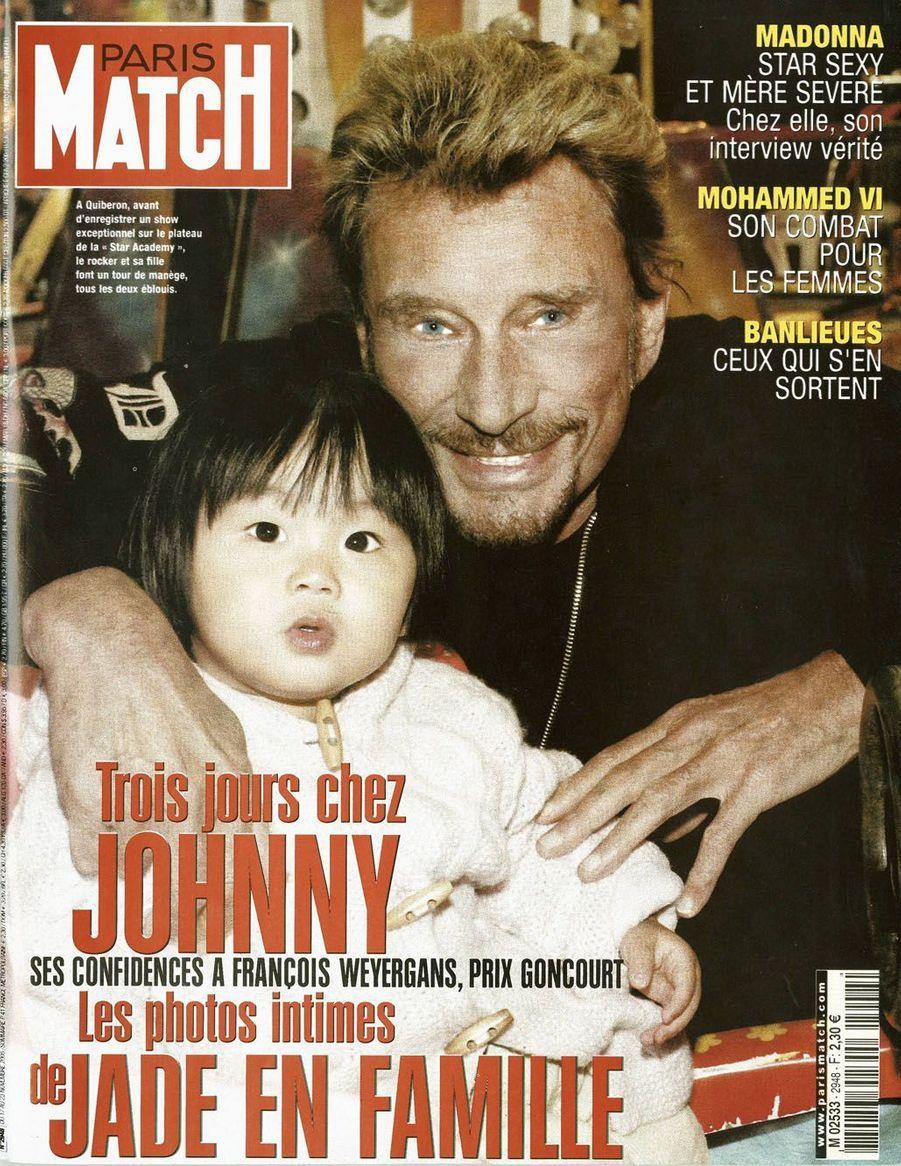 Johnny Hallyday et sa fille en couverture de Paris Match en 2005