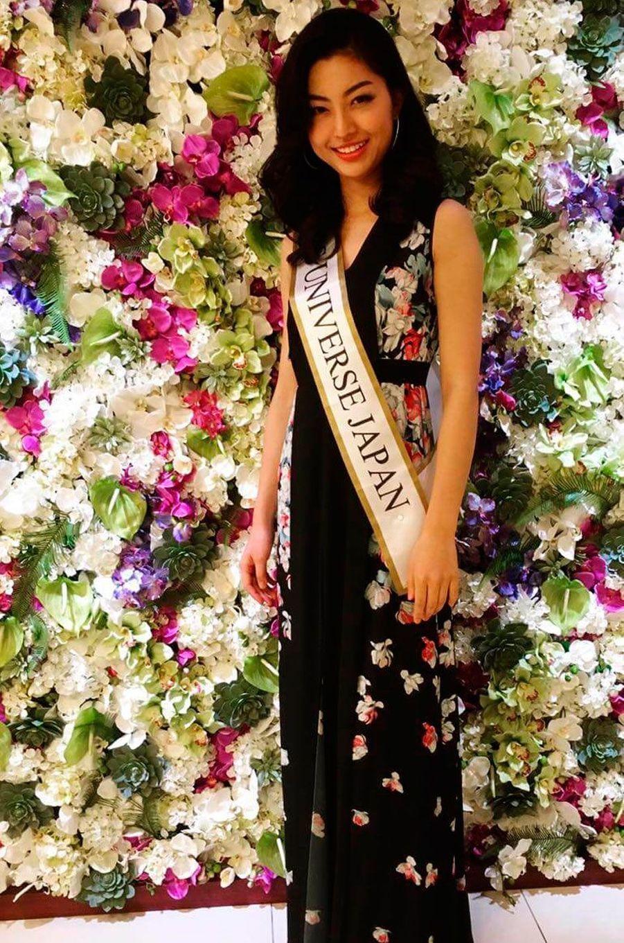 Miss Japon, Sari Nakazawa