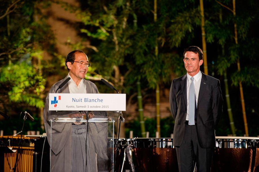 """Manuel Valls a lancé la """"Nuit blanche"""" à Kyoto"""