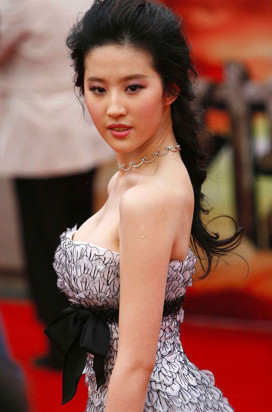 Liu Yifei à Pékin, le 16 avril 2008