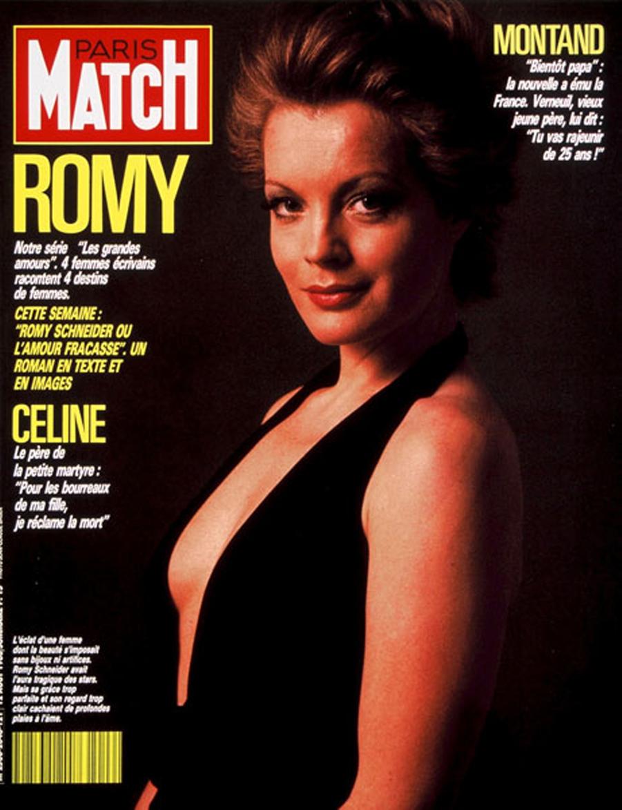 Couverture du 12 août 1988