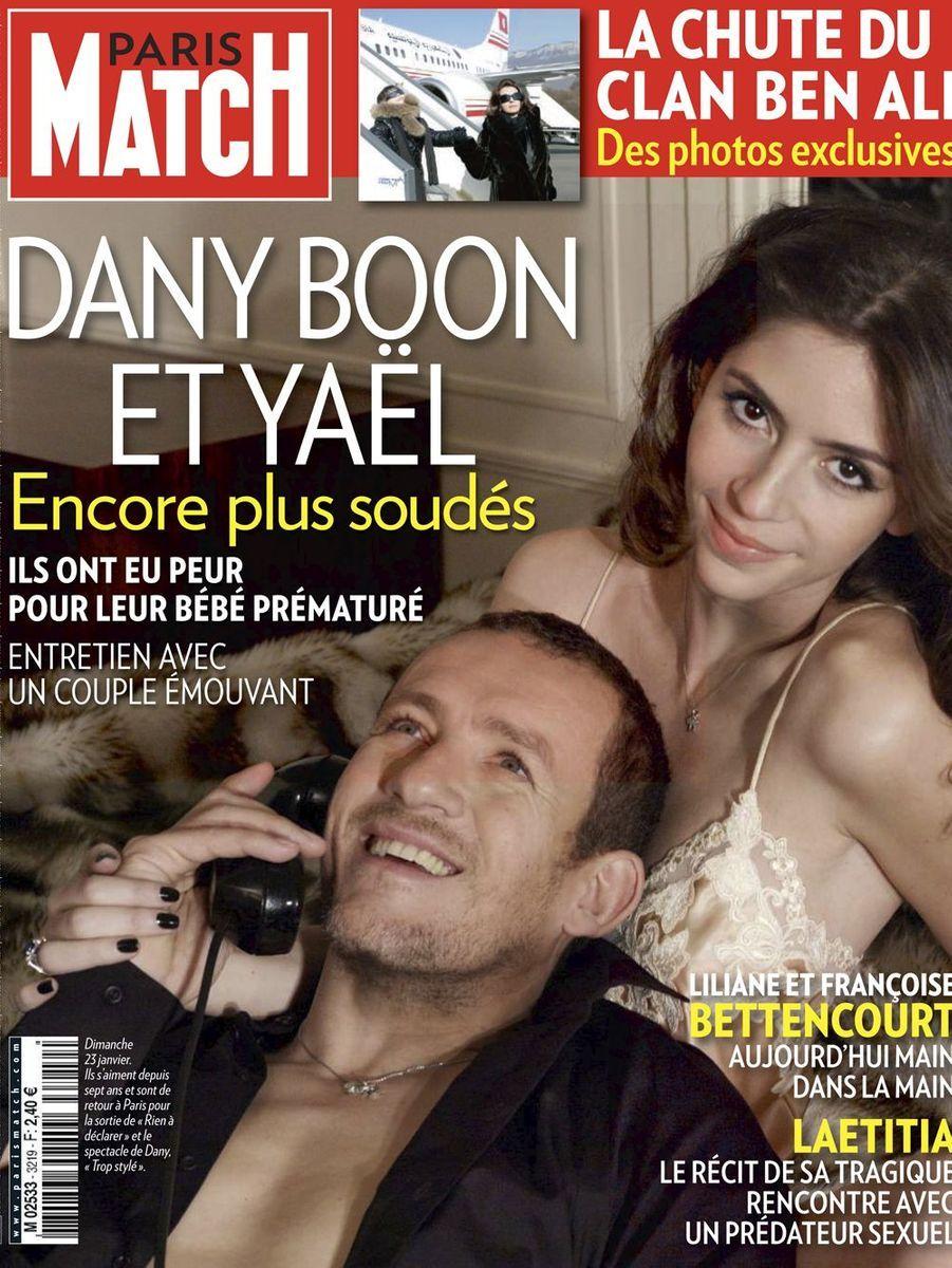 Dany et Yaël Boon
