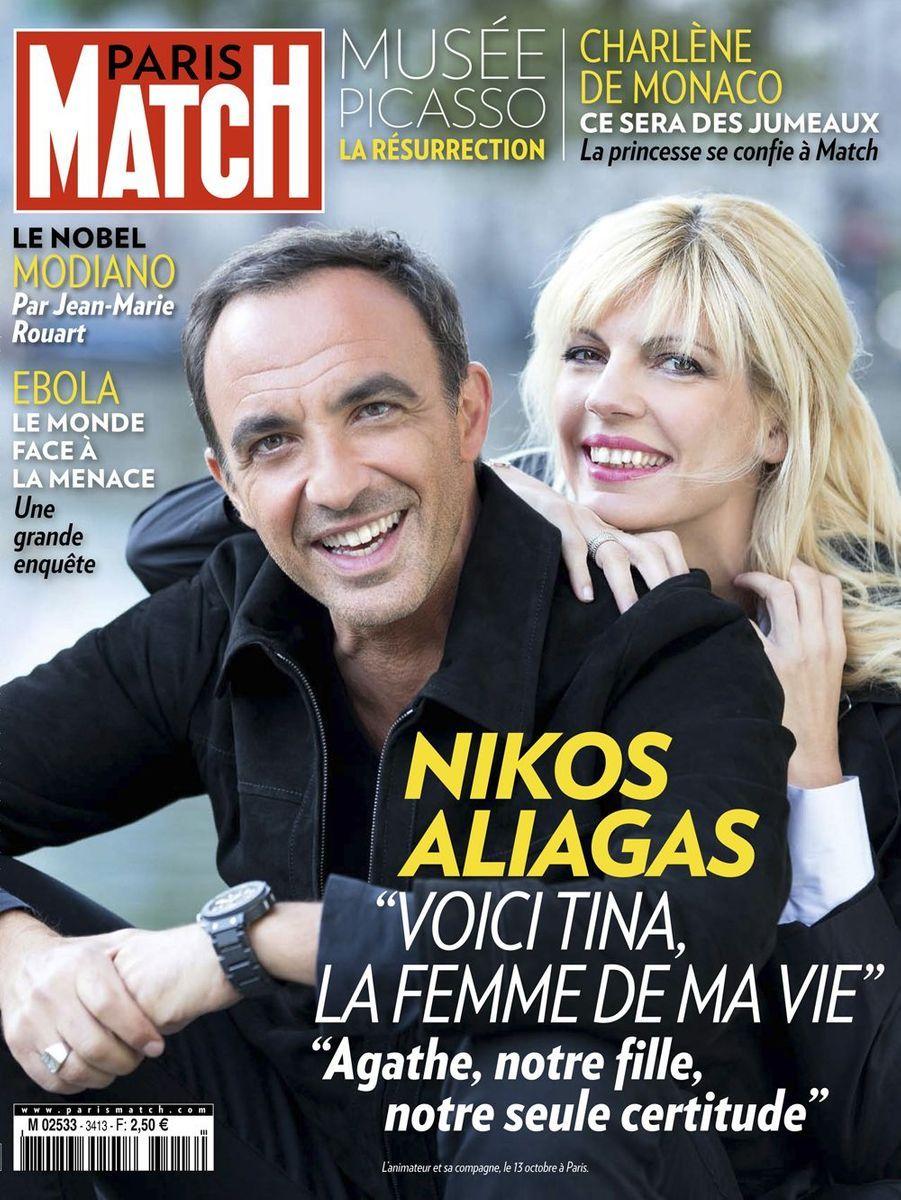 Nikos Aliagas et Tina Grigoriou