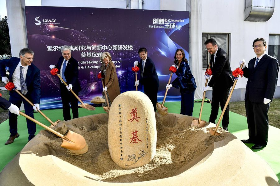 La princesse Astrid de Belgique fête les 40 ans de Solvay à Shanghai, le 20 novembre 2019