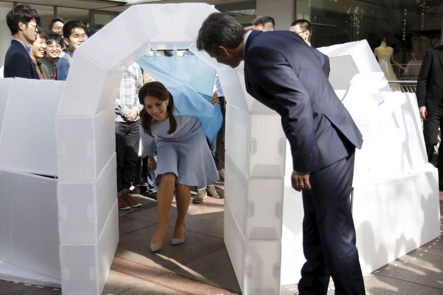 La princesse Mary et le prince Frederik à Tokyo, le 28 mars 2015