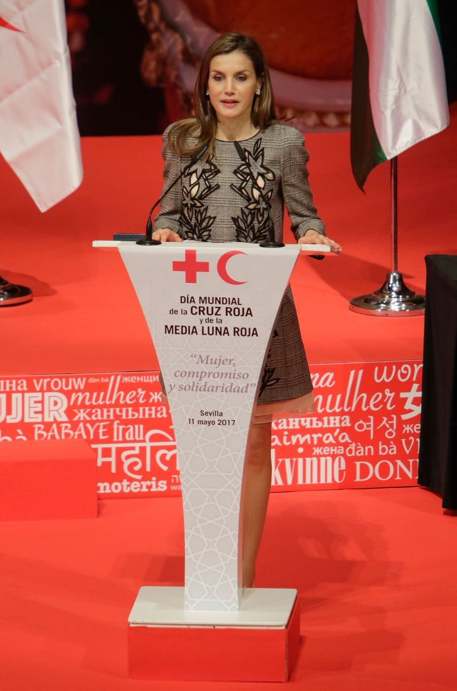 La reine Letizia d'Espagne à Séville, le 11 mai 2017