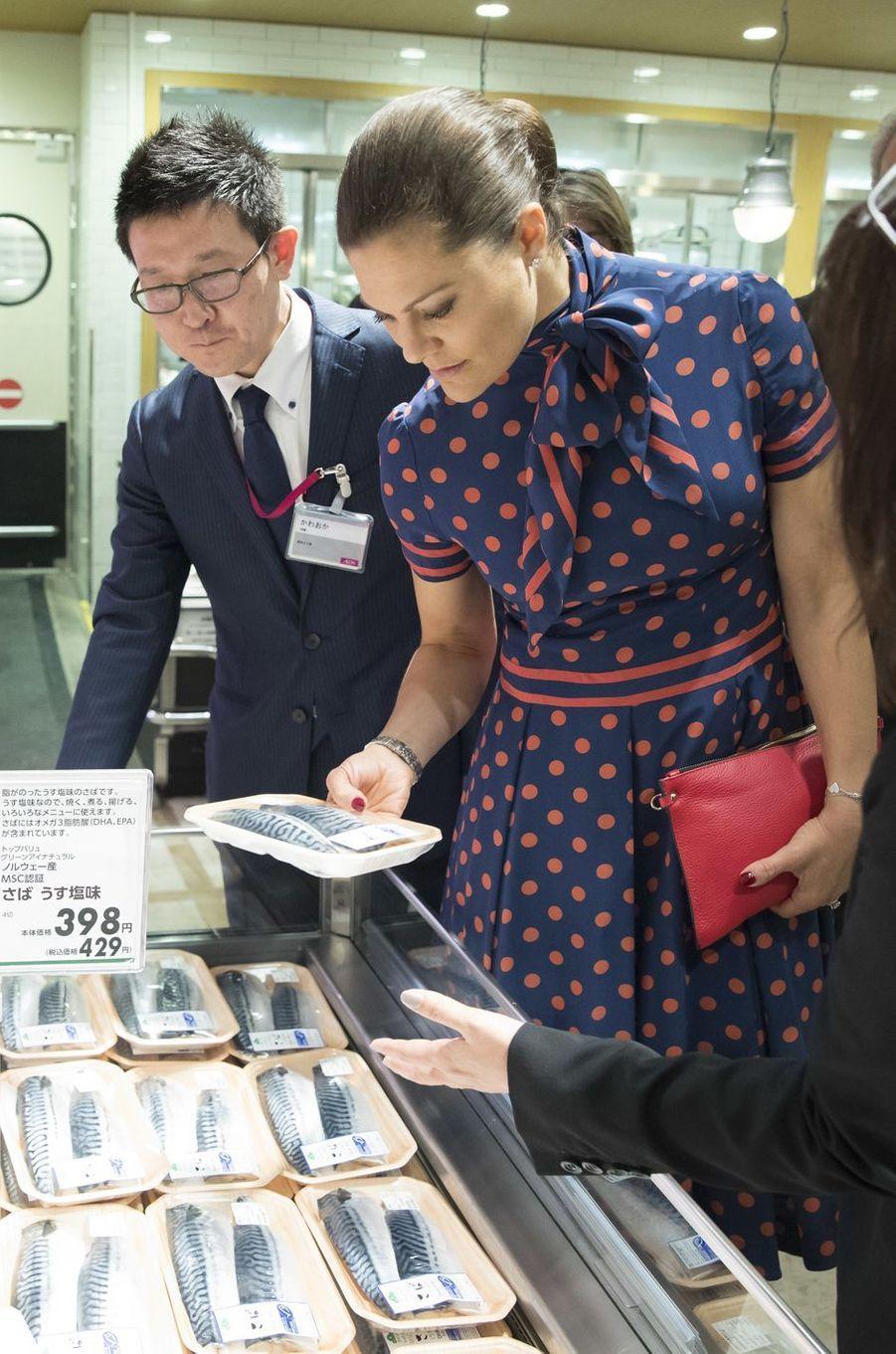 La princesse Victoria de Suède en visite de travail à Tokyo, le 19 avril 2017
