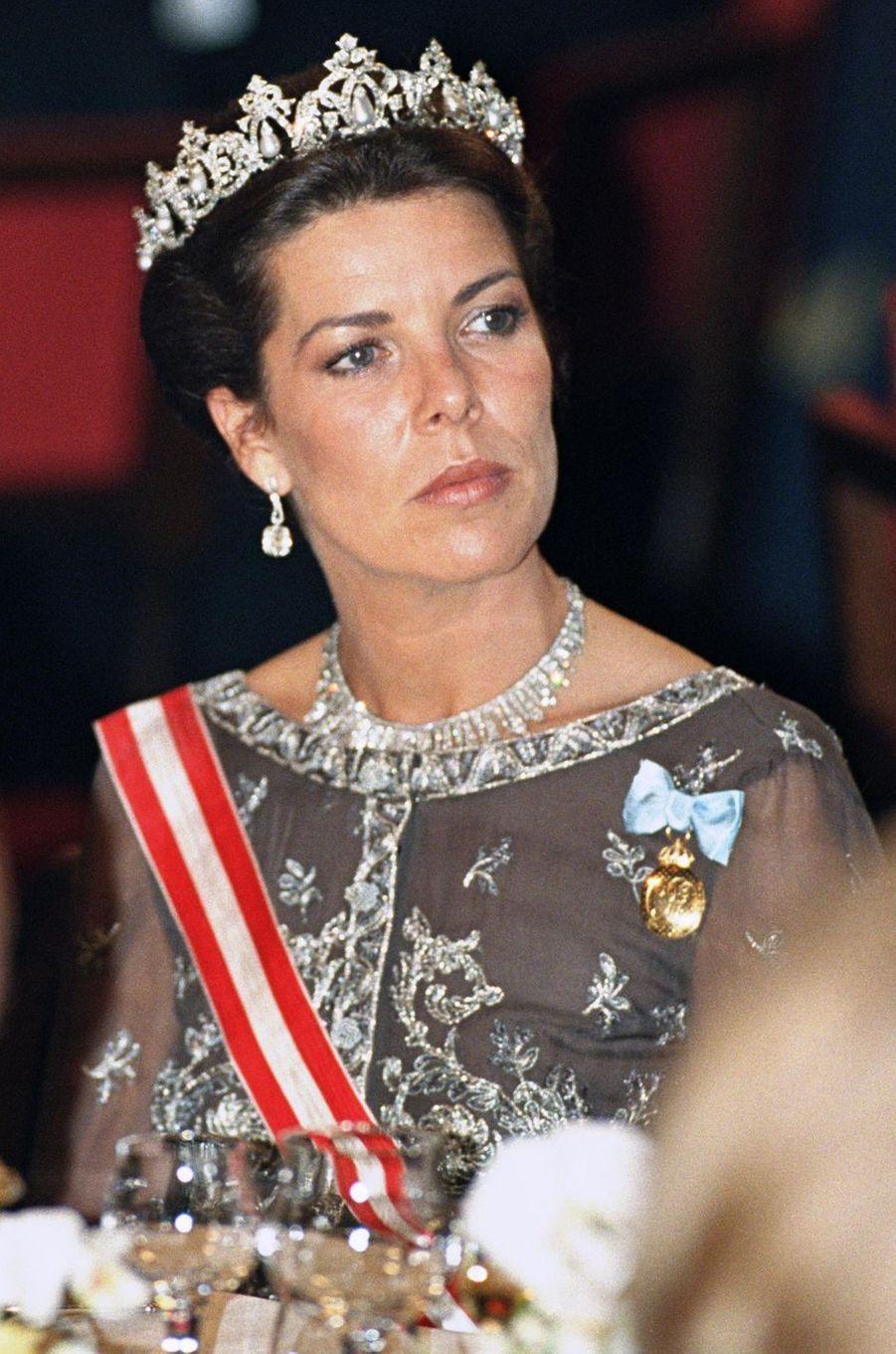 La princesse Caroline de Monaco, le 30 avril 1996