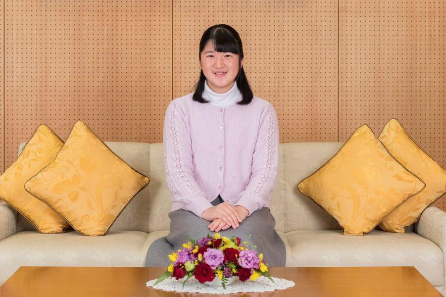 La princesse Aiko du Japon au Palais Togu à Tokyo le 25 novembre 2018. Photo diffusée le 1er décembre 2018