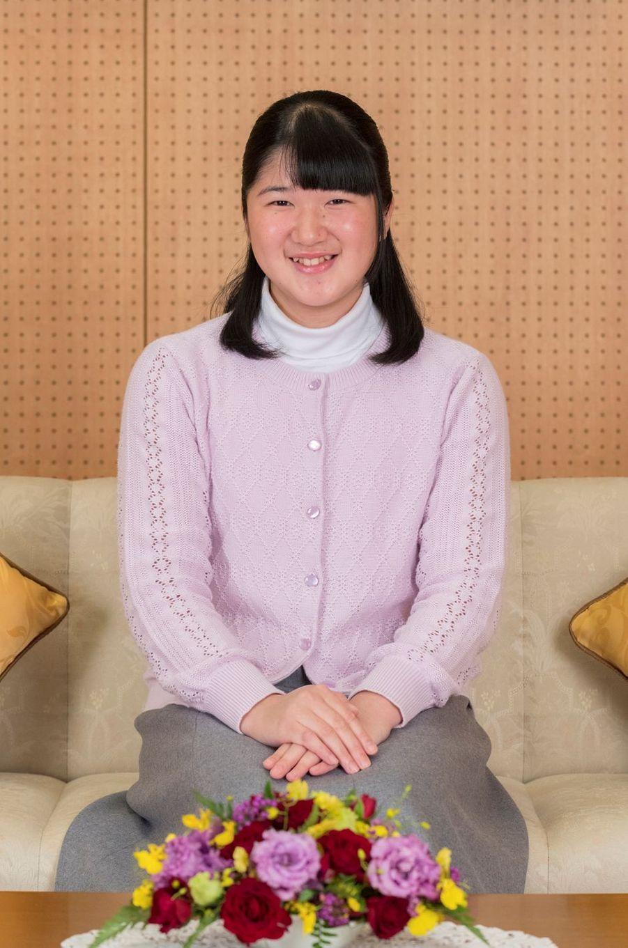 La princesse Aiko du Japon au Palais Togu à Tokyo le 25 novembre 2018. Photo diffusée pour ses 17 ans, le 1er décembre 2018