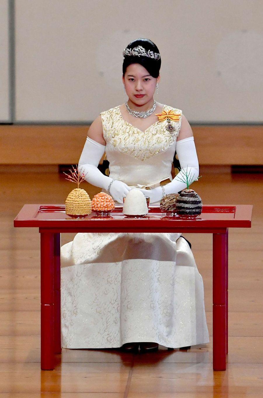 La princesse Ayako du Japon à Tokyo, le 26 octobre 2018
