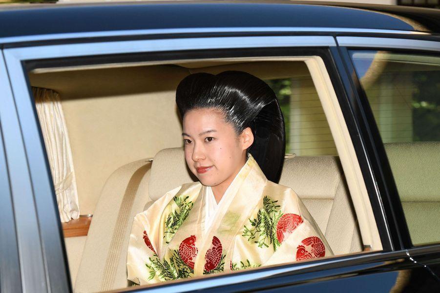 La princesse Ayako du Japon arrive au sanctuaire Meiji Jingu à Tokyo, le 29 octobre 2018