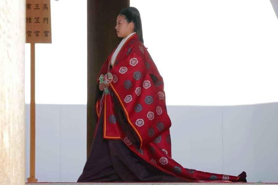 La princesse Ayako du Japon à Tokyo, le 29 octobre 2018