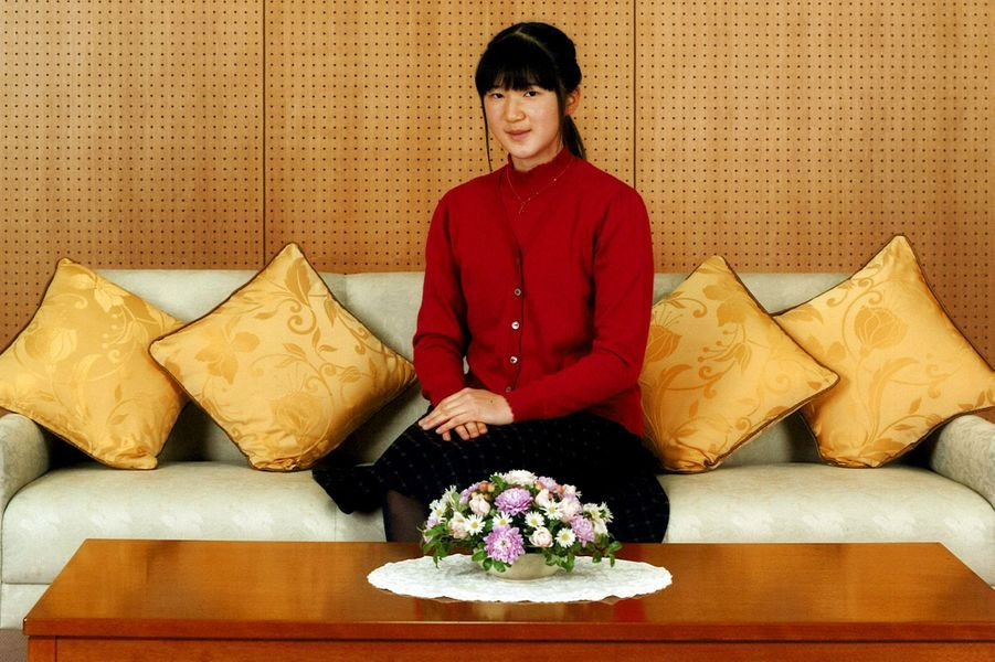 La princesse Aiko du Japon à Tokyo, le 23 novembre 2015