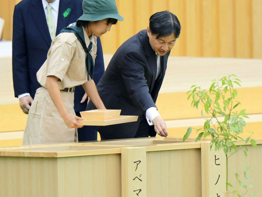 L'empereur Naruhito du Japon à Owariasahi, le 2 juin 2019