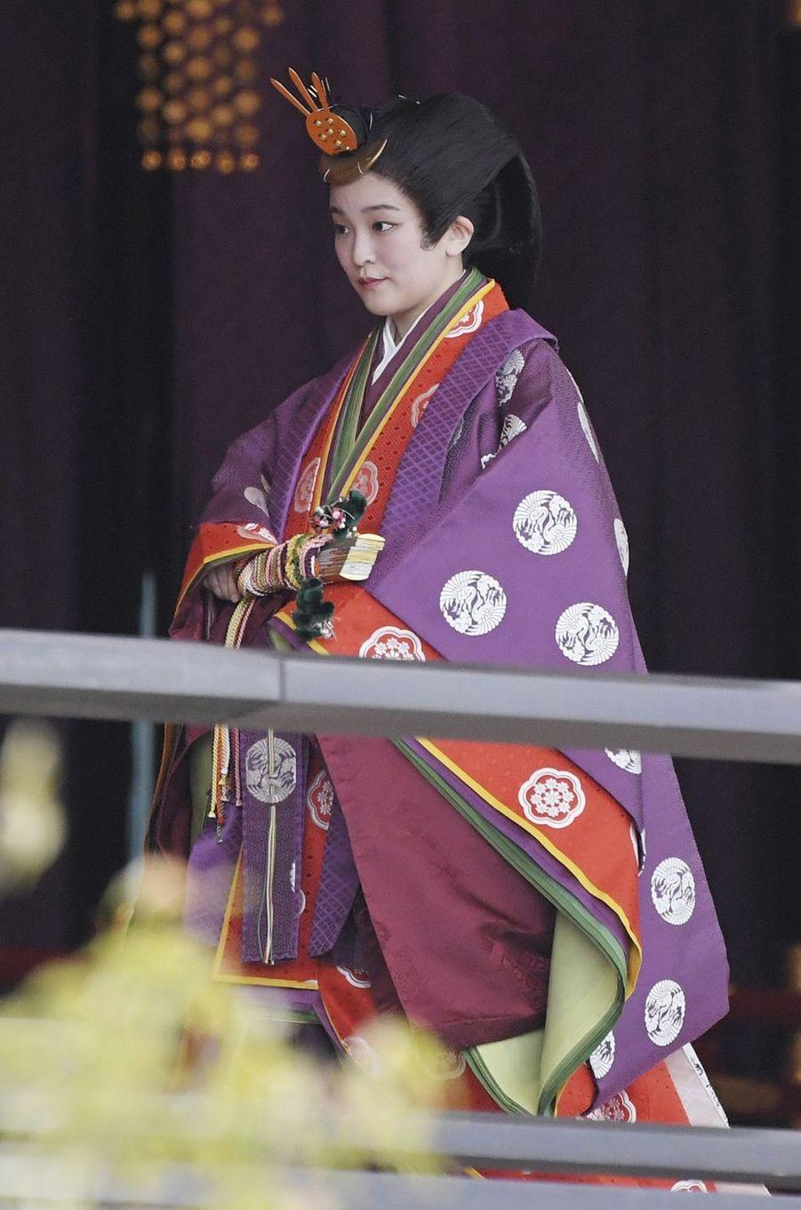 La princesse Mako du Japon à Tokyo, le 22 octobre 2019