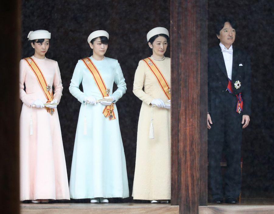 Le prince Fumihito d'Akishino et les princesses Kiko, Mako et Kako du Japon, à Tokyo le 22 octobre 2019