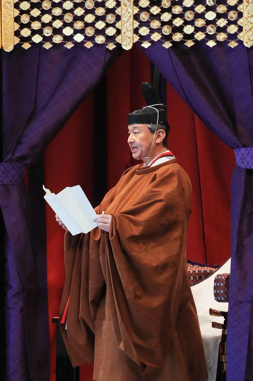 L'empereur Naruhito du Japon à Tokyo, le 22 octobre 2019