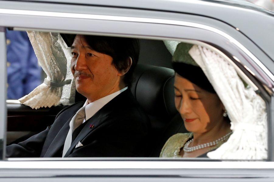 La princesse Kiko et le prince Akishino du Japon arrivent au Palais impérial à Tokyo, le 30 avril 2019