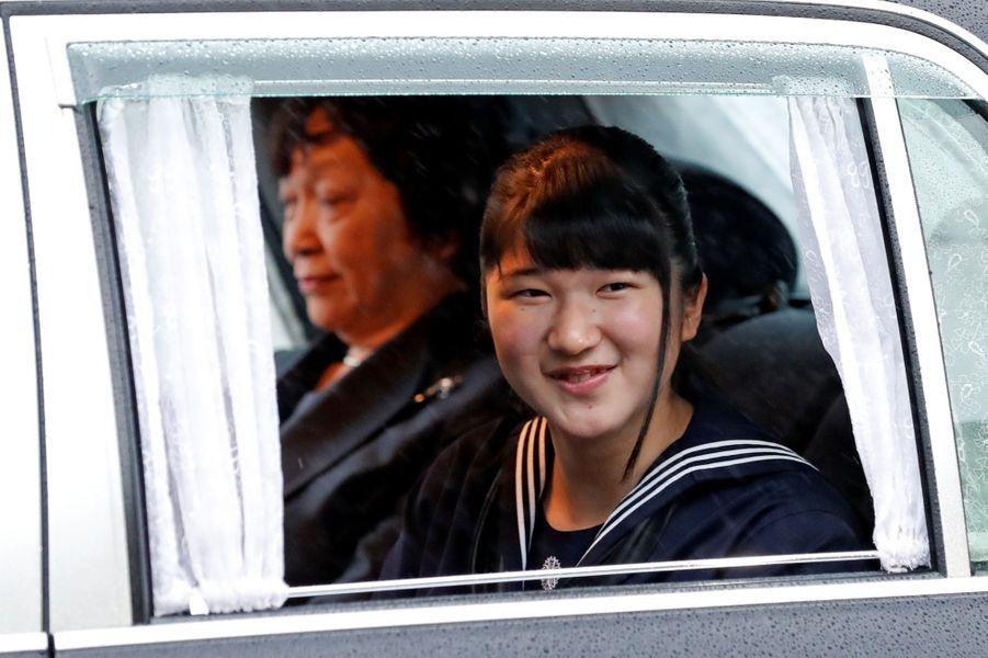 La princesse Aiko du Japon, à Tokyo le 30 avril 2019